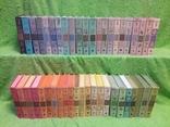 БМЛД. 53 тома.Библиотека мировой литературы для детей.