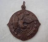 Япония, призовой жетон, 1920-е - 30-е годы. photo 1