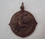 Япония, призовой жетон, 1920-е - 30-е годы. photo 2