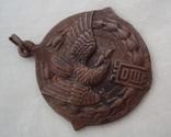 Япония, призовой жетон, 1920-е - 30-е годы. photo 3