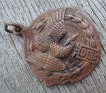Япония, призовой жетон, 1920-е - 30-е годы. photo 5