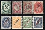 Царская Россия, Левант, Востояная корреспонденция, 8 марок