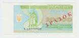 10 000 карбованців 1996 Зразок UNC