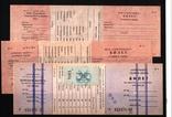 Речфлот Украины. 4 разных билета., фото №2