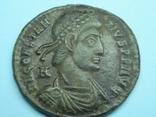 Центенионалий имп. Констанция 2, 348-350 гг.
