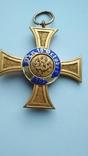 Орден Короны Пруссия 4 степень