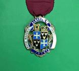 Награда масонов STEWARD. Серебро. RMBI 1926 г.