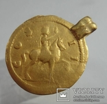 Ауреус, Максимиан Геркулий