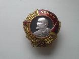 Орден Ленина винтовой мондвор с доком photo 2