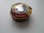 Орден Ленина винтовой мондвор с доком photo 3