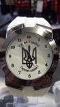 Наручные часы Слава Украине