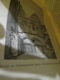 Недели православия в Иерусалиме. 1908 год., фото №11