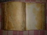 Книга, фото №8