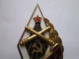 Ромб ГУЗА - Горьковское Училище Зенитной Артиллерии photo 2