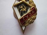 Ромб ГУЗА - Горьковское Училище Зенитной Артиллерии photo 3