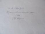 """Картина Победин В.А. """"Крымский хозяйский двор"""", фото №6"""