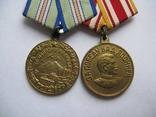 Комплект наград на гвардии генерал-майора photo 4