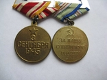 Комплект наград на гвардии генерал-майора photo 5