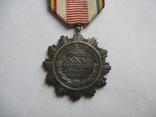 Комплект наград на гвардии генерал-майора photo 6