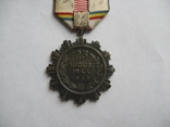 Комплект наград на гвардии генерал-майора photo 7