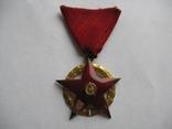 Комплект наград на гвардии генерал-майора photo 8