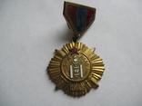 Комплект наград на гвардии генерал-майора photo 10