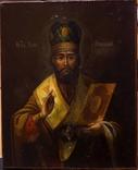 Икона Святого Николая Чудотворца в серебряном окладе (32*26 см. ) photo 3