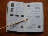 Монеты СССР. Щелоков А.А. 1989 год, фото №10