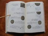 Монеты СССР. Щелоков А.А. 1989 год, фото №14