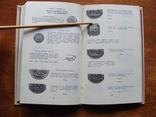 Монеты СССР. Щелоков А.А. 1989 год, фото №17