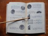 Монеты СССР. Щелоков А.А. 1989 год, фото №20