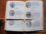 Монеты СССР. Щелоков А.А. 1989 год, фото №22