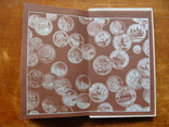 Монеты СССР. Щелоков А.А. 1989 год, фото №24