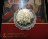 Казахстан 100 тенге 2017 року, 100-річчя художниці Галімбаєвой, фото №3