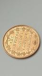 5 руб. 1829 года photo 2