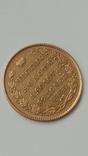 5 руб. 1829 года photo 3