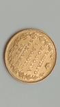 5 руб. 1829 года photo 4