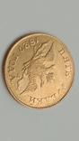 5 руб. 1829 года photo 6