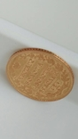 5 руб. 1829 года photo 11