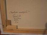 Холст,Масло. '' Управляя иллюзией .'' 45 * 50 см. photo 6