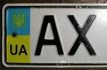 Два номерных знака Украина., фото №3