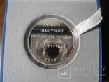 на честь інавгурації президента України 1999 Марїнський палац м. Київ photo 10