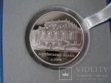 на честь інавгурації президента України 1999 Марїнський палац м. Київ photo 11