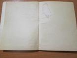 Для чего нужны православные монастыри? 1909 год ., фото №18