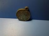 Медаль за Крымскую войну, фото 10