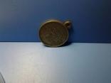 Медаль за Крымскую войну, фото 11