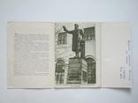 Набор открыток-раскладушка.Харьков.1956г.16шт. photo 4