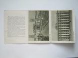 Набор открыток-раскладушка.Харьков.1956г.16шт. photo 5
