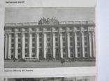 Набор открыток-раскладушка.Харьков.1956г.16шт. photo 7