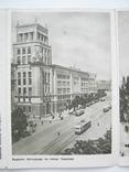 Набор открыток-раскладушка.Харьков.1956г.16шт. photo 8